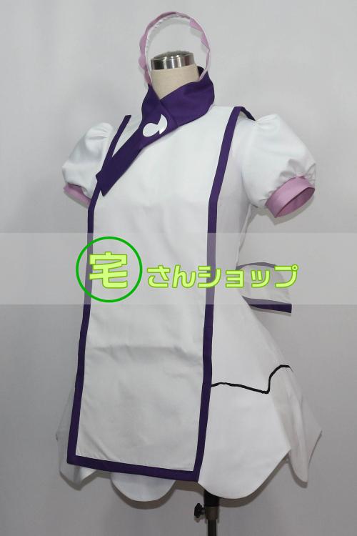 294740c45001ed おジャ魔女どれみ 瀬川おんぷパティシエ服風 コスプレ衣装 [2006]